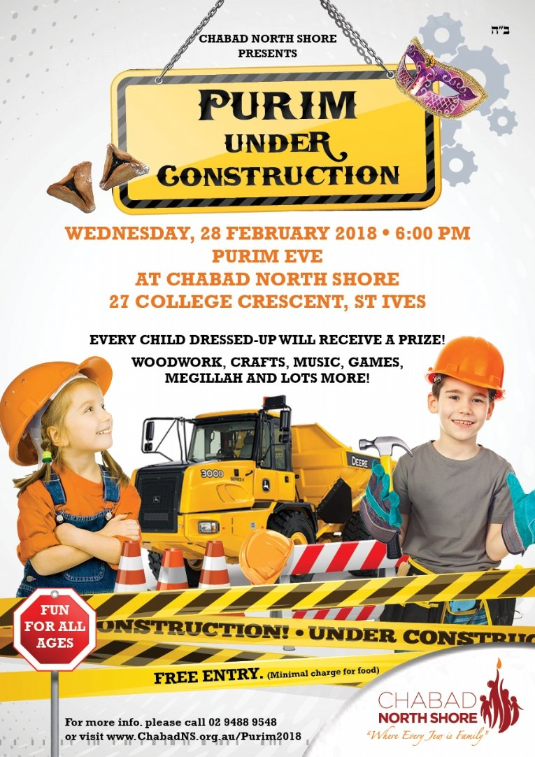 Purim Under Construction 2018 - Flyer.jpg
