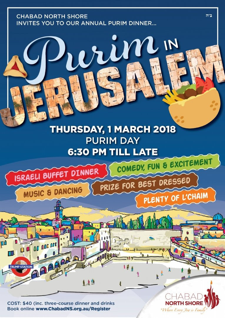 Purim in Jerusalem 2018 - Flyer.jpg